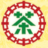Fujian Tea Import & Export Co, Ltd. Logo