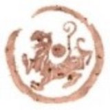 Hou De Asian Art & Fine Tea Logo