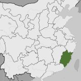 Map of Fujian Province's Location in China