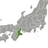 Map of Mie, Japan