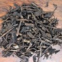 Picture of 1980's Liu An Anhui Province 500 g Basket Tea With Old Ginseng Flavor Raw (Sheng)