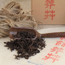 Picture of Menghai Shou (Cooked) Pu-erh In Third Grade 2008