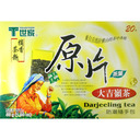 Picture of Darjeeling Tea
