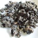 Picture of Smoky Mist Oolong Tea