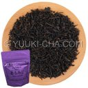 Picture of Organic Makurazaki Black Tea Hime Momiji