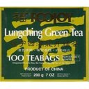 Picture of Lungching Green Tea