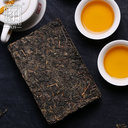 Picture of 1953 Fucha Anhua Dark Tea Royal Fu Tea Brick