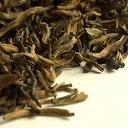 Picture of Yunnan Tippy Select