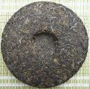 2009 Menghai Tea Factory 8582 901 Raw Pu-erh Tea cake, Loose-leaf tea