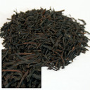 Picture of Ceylon Kenilworth Estate Black Tea