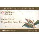 Picture of Genmaicha Brown Rice Green Tea