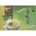 Picture of Genmaicha Green Tea Whole Leaf