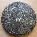 Picture of 2011 EoT Bulang Puerh Tea