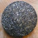 Picture of 2011 EoT Mansai Puerh Tea