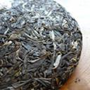 Picture of 2011 EoT Nannuo Puerh Tea