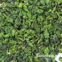Picture of 2011 Imperial Autumn Anxi Xiping Ben Shan(Original Mountain) Oolong