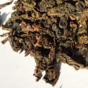 Picture of Tie Kuan Yin Tea