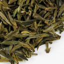 Picture of Yellow Tips Tea