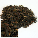 Picture of Nepal Sakhira, Black Tea