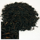 Picture of Ceylon Highlands Estate Black Tea