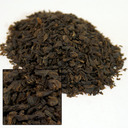 Picture of Kenya Green Tea