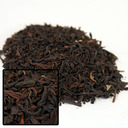 Picture of Smoky Siberian Blend Tea