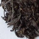 Picture of Lapsang Souchong Organic Tea