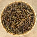 Picture of Houjicha Tea