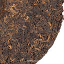 Picture of Fengqing Golden Buds Ripened Pu-erh Cake Tea 2005