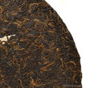 Picture of Mengku Arbor Tree Ripened Puerh Cake Tea ZhenMu LingYa 2007