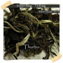 Picture of Oolong - Darjeeliing: Thurbo Tea Estate (2013)