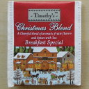 Picture of Breakfast Special - Christmas Blend