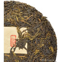 Picture of Fengqing Wild Tree Yesheng Raw Pu-erh Tea Cake 2013