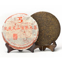 Picture of Fengqing Arbor Tree Ripened Pu-erh Cake Tea 2010