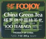 Picture of China Green Tea