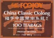 Picture of China Classic Oolong