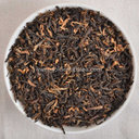 Picture of Mankota Exotic Assam Black Tea Second Flush