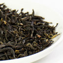 Picture of Andean Black Tea