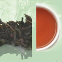 Picture of Flowery Broken Orange Pekoe (FBOP)