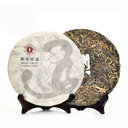 Picture of Menghai Raw Pu-erh Cake Tea 2016 - Monkey Year