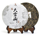 Picture of Fengqing Da Xue Shan (Big Snow Mountain) Raw Pu-erh Cake Tea 2016